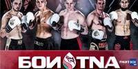 Tatneft Cup Kickboxing - LIVE on FightBox HD 06.09.2018 from Kazan, Russia
