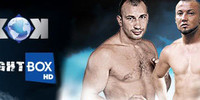 King of Kings from Vilnius, Lithuania - Live on FighBox HD November 15th