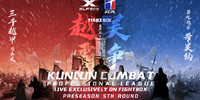 Kunlun Combat Professional League - June 22nd, 23rd, 29th, 30th 2019