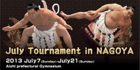 Nagoya Basho (July Sumo Tournament) Preview